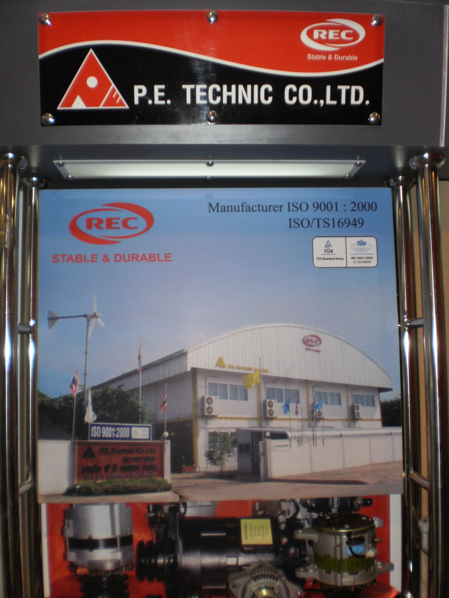 P.E. TECHNIC CO.,LTD.